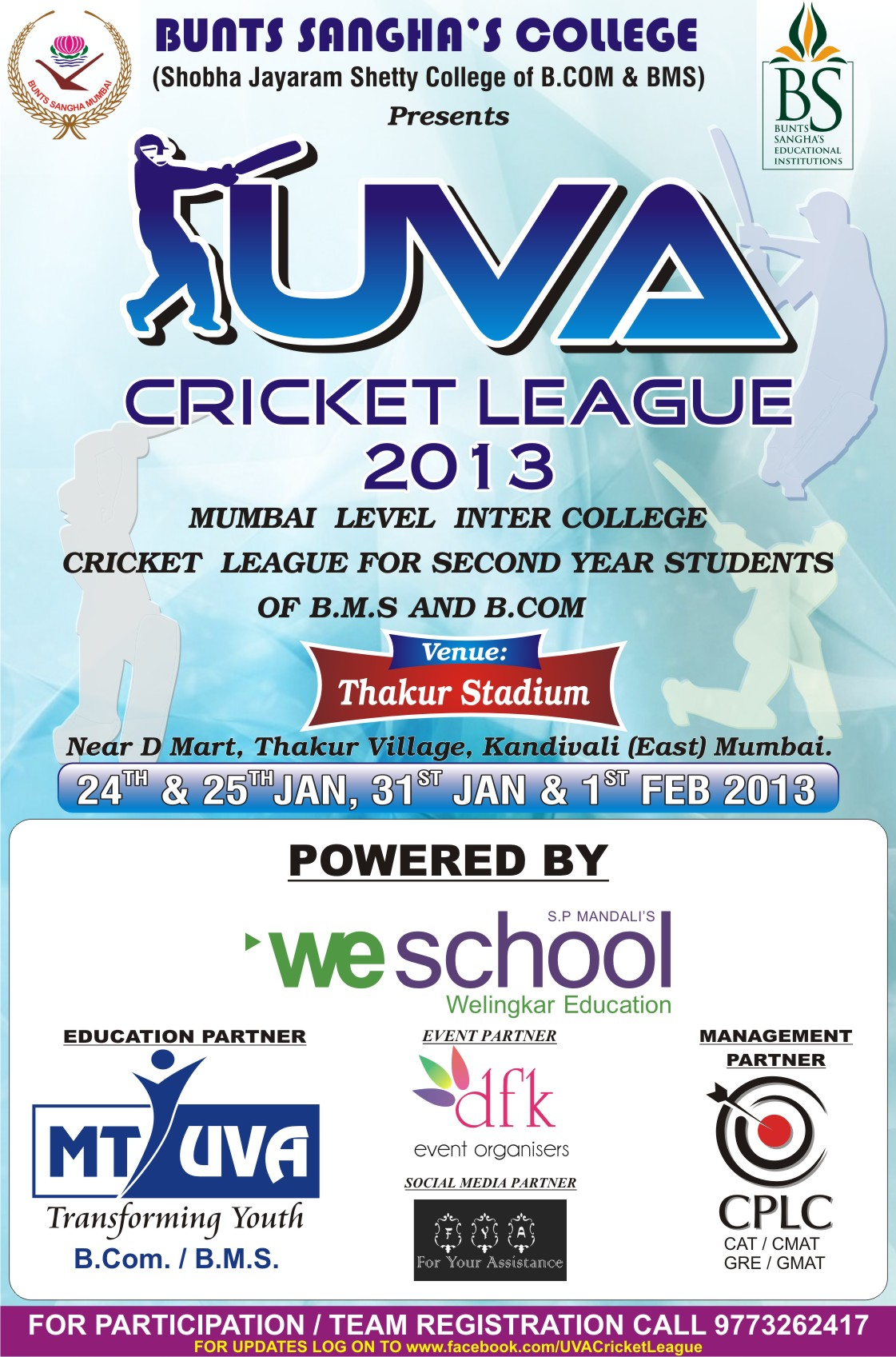 final uva cricket league sameer