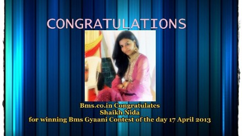 BMS.co.in congratulates BMS Gyaani Contest Winner Nida Shaikh
