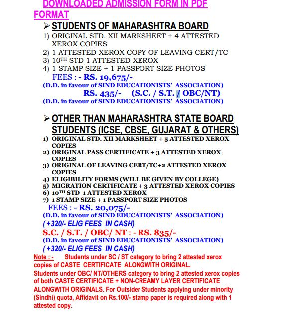Documents required for Jai-Hind College FYBMS Admissions 2013