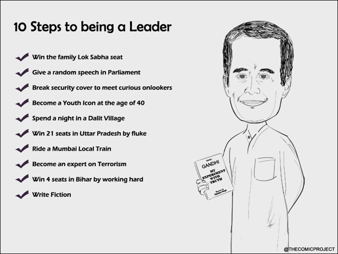 Rahul Gandhi - 10 Steps to being a Leader_thumb[4]