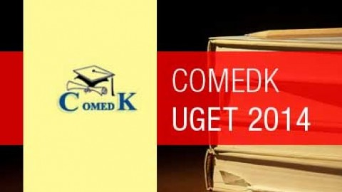 COMEDK UGET Exam Form May 2014 Submission Procedure
