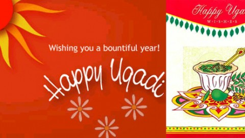 Happy Ugadi SMS, Messages, Quotes, Wishes, Greetings, Wordings In Telugu 2014