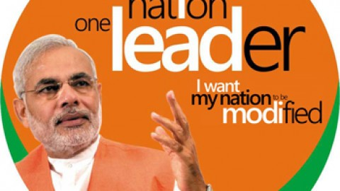 Top 5 Reasons Why Namo Should Be Our Future Prime Minister