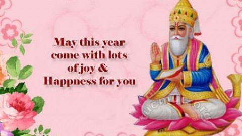 Wish You A Happy Cheti Chand 2014 With Lovely Images And Greetings