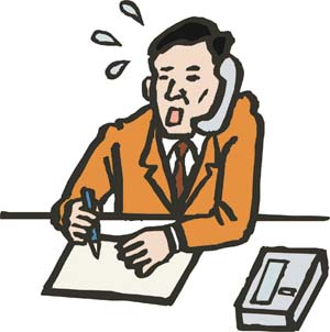 Top 5 Questions To Ask A Recruiter In A Telephone Interview