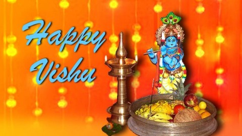 Happy Vishu 2014 Greetings, HD Images, Wishes, SMS, Pictures, Messages, Wallpapers