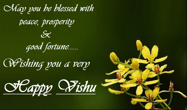 Happy Vishu Family Wishes Pics - 39