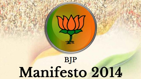 17 Important Specifications Of BJP Manifesto 2014 You Shouldn't Miss To Read
