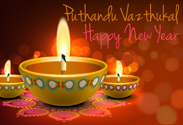 Puthandu Vazthukal / Tamil New Year 2014 Facebook Greetings.