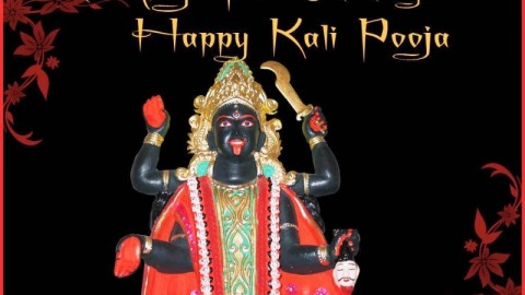 Happy Phalaharini Kali Puja 2014 SMS, Sayings, Quotes, Text Messages, Status For Facebook, WhatsApp Messages