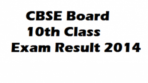 CBSE Class X Examination Announced on 19th May 2014