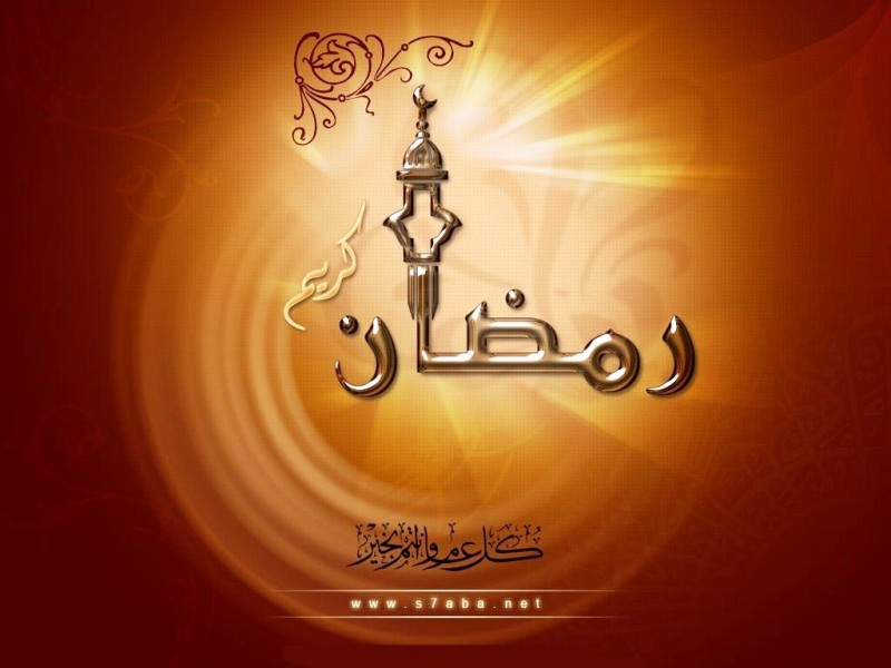 Happy Ramzan 2014 HD Images, Greetings, Wallpapers Free Download