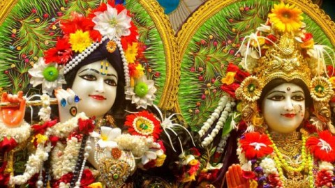 Happy Yogini Ekadashi 2014 HD Images, Greetings, Wallpapers Free Download