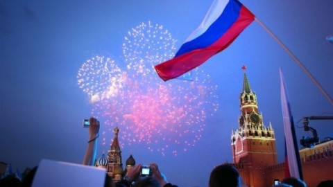 Happy Russia Day 2014 Greetings, Wishes, Images, HD Wallpapers For WhatsApp, Facebook