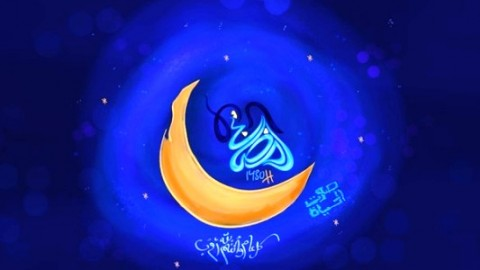 Happy Ramadan 2014 Greetings, Wishes, Images, HD Wallpapers For WhatsApp, Facebook