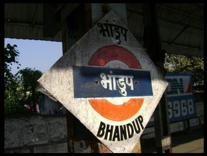 Bhandup_station_plate
