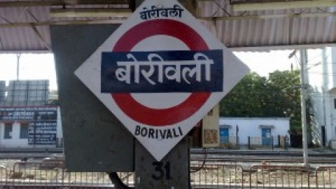 Complete List Of BMS Colleges In Borivali
