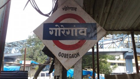 Complete List Of BMS Colleges In Goregaon