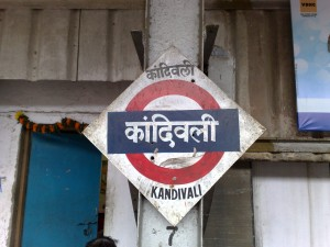 Complete List Of BMS Colleges In Kandivali