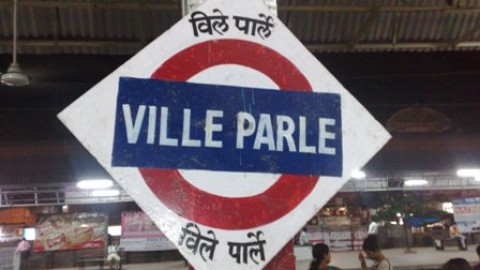 Complete List Of BMS Colleges In Vile Parle