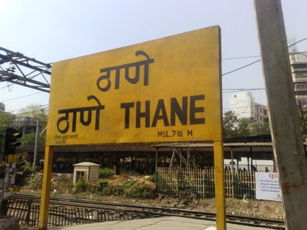 Complete List Of BMS Colleges In Thane