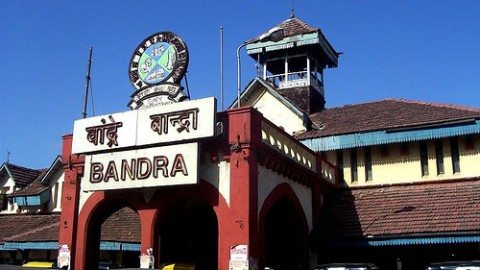 Complete List Of BMS Colleges In Bandra