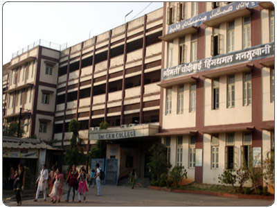 Complete List Of BMS Colleges In Ulhasnagar