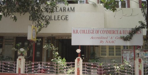 10 Amazing Facts You Never Knew About HR College of Commerce and Economics, Churchgate