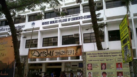 10 Unusual Facts You Never Knew About Narsee Monjee College of Commerce & Economics, Vile Parle