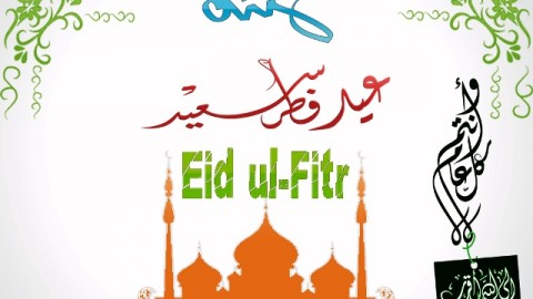 Eid Ul Fitr SMS, Eid Ul Fitr 2014 SMS Wishes Wallpapers Images