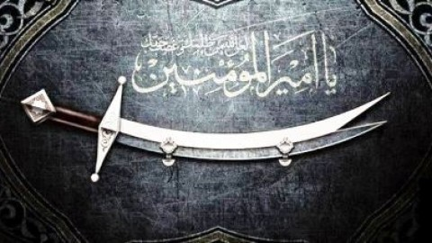 Shahadat-e-Hazrat Ali 2014 HD Images, Pictures, Wallpapers Free Download