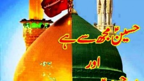 Hazrat Ali Ibn Abu-Talib A.S HD Images, Pictures, Photos, Wallpapers Free Download