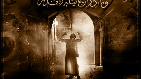 Happy Laylat al-Qadr2014 HD Images, Greetings, Wallpapers Free Download