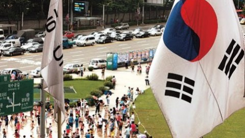 Happy Constitution Day in South Korea 2014 HD Images, Wallpapers For Whatsapp, Facebook