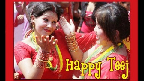 Happy Teej 2014 HD Images, Wallpapers For Whatsapp, Facebook