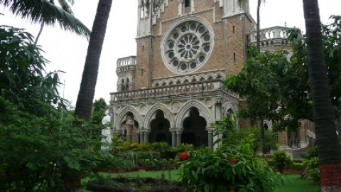 Mumbai University Common Management Entrance Test (MUCMET)