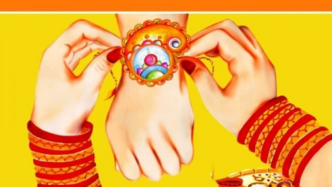 Happy Raksha Bandhan 2014 Greetings Images Wishes HD Wallpapers For Facebook WhatsApp