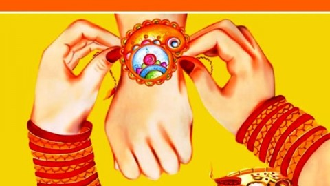 10 Amazingly Beautiful Happy Raksha Bandhan Quotes 2014 Wishes Messages HD Images