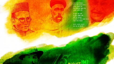 Happy Indian Independence Day 2014 HD Images, Greetings, Wallpapers Free Download
