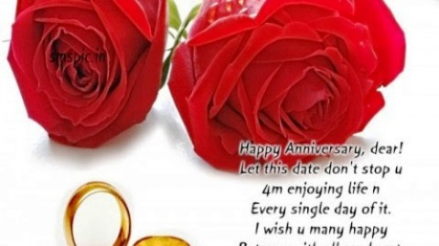 Anniversary SMS Collection, Send Free Anniversary SMS, Happy Anniversary Messages