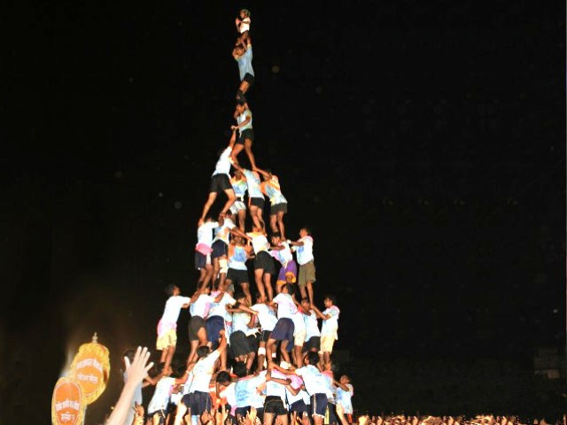 Latest Happy Dahi Handi HD Wallpapers for free download