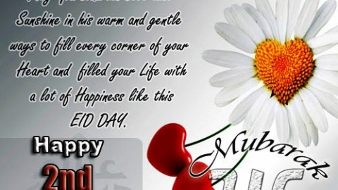 Best 10 English, Hindi Eid SMS Collection for Eid Ul Fitr 2015