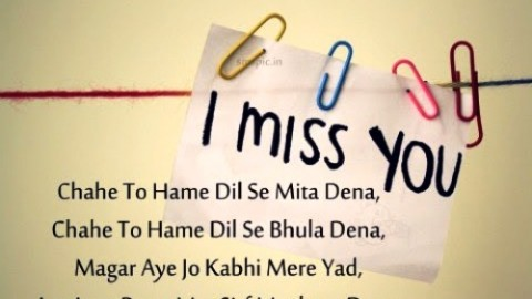 Miss You SMS :: Love – Romantic SMS :: Miss You Messages