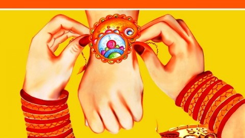 Rakhi SMS, Raksha Bandhan SMS, Rakhi Messages, Rakhi Status in English