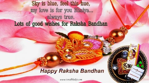 Top 10 Amazingly Beautiful Happy Raksha Bandhan 2014 Images, Wallpapers, Photos, Pictures For Facebook And WhatsApp