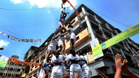 Top 3 Amazingly Beautiful Happy Dahi Handi 2014 Images, Wallpapers For Facebook And WhatsApp