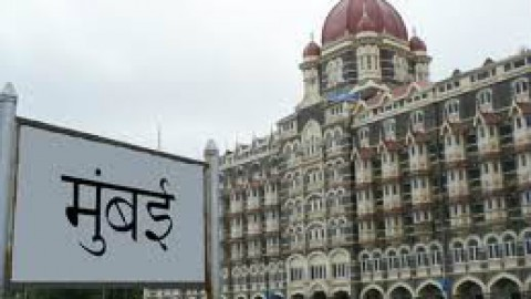 101 Amazing Places to Visit in Mumbai!!