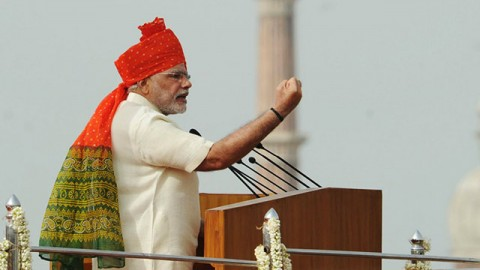 68th Independence Day 15 August 2014 Prime Minister Narendra Modi's Speech in English