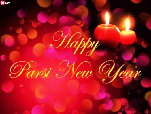 Farvardin 2014 SMS, Wishes, Messages, Greetings In English