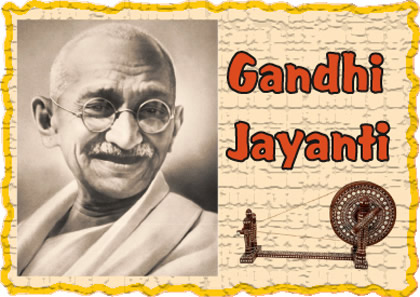 Top 3 Awesome Happy Gandhi Jayanti 2014 SMS, Quotes, Wishes, Messages WhatsApp, Facebook